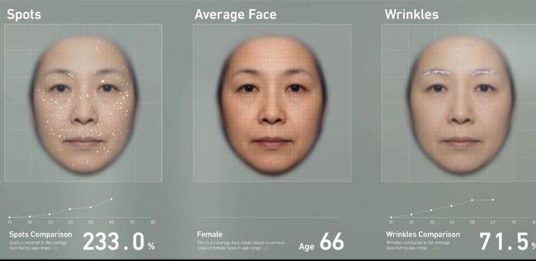 Shiseido facial recognition